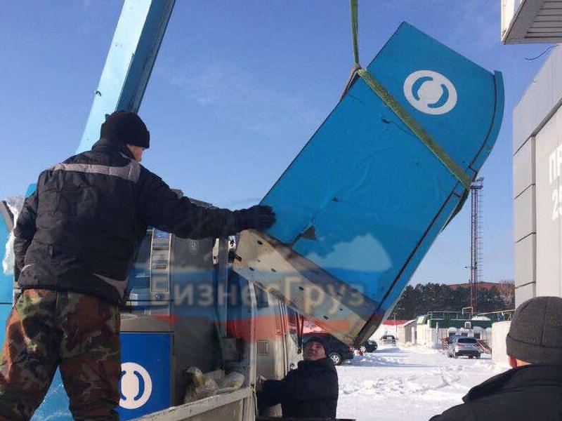 Перемещение банкомата Пермь