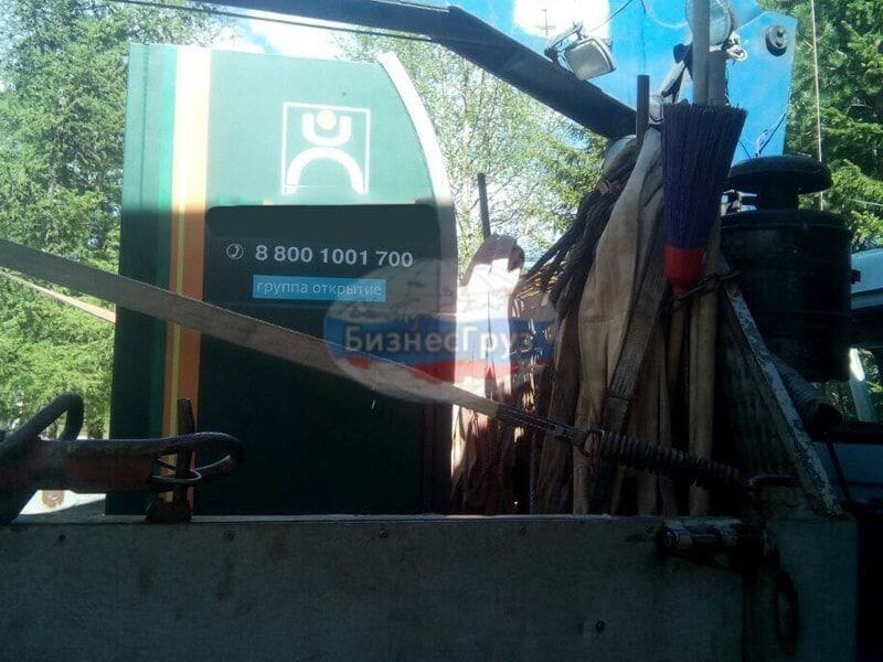 Перевозка, перемещение банкоматов в Новороссийске