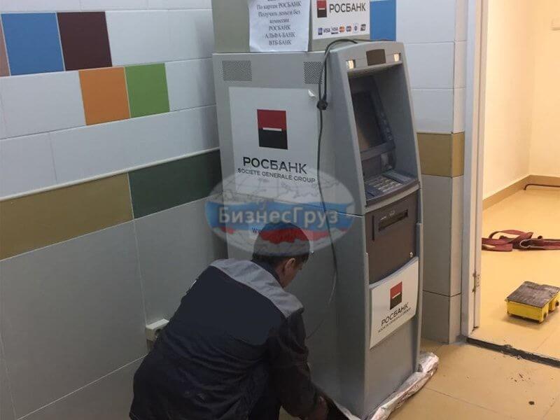 Транспортировка банкоматов в Геленджике