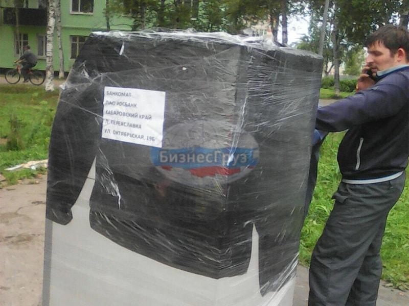 Перемещение банкоматов в Хабаровском крае