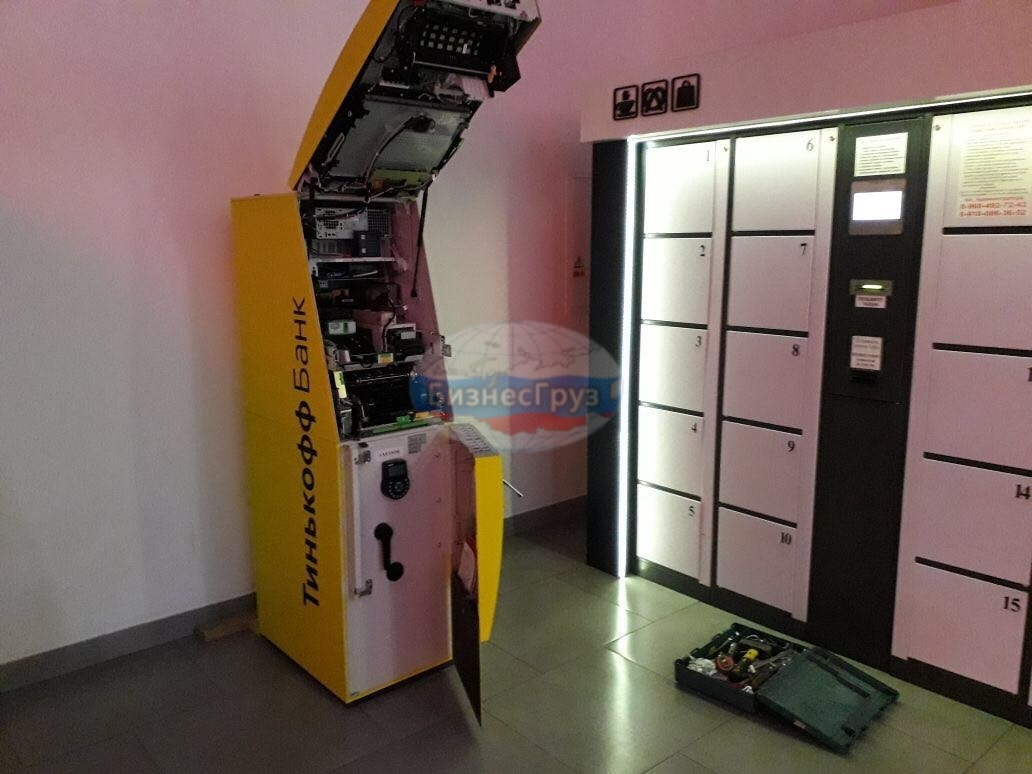 Перемещение банкоматов в Белгороде