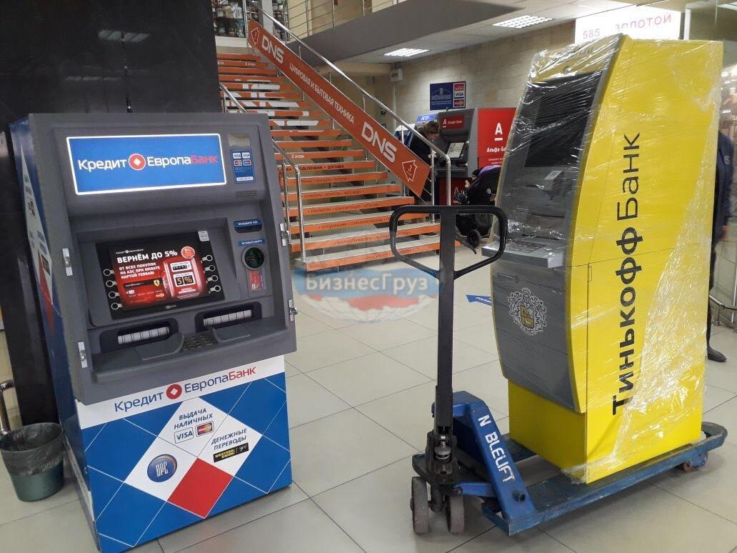 Перемещение банкоматов в Нижнем Тагиле
