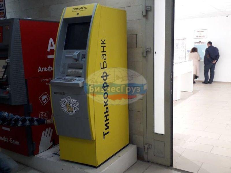 Перемещение банкоматов в Адлере