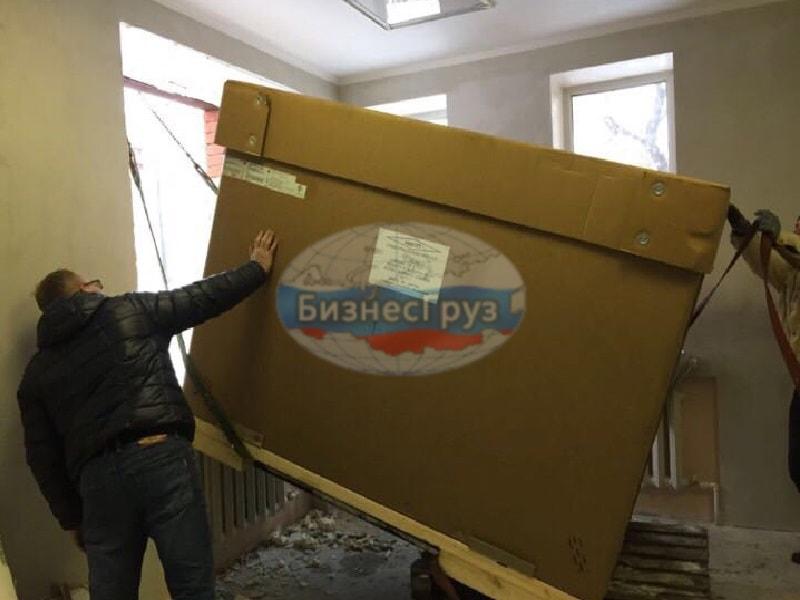 Разгрузка мед. оборудования в Сочи